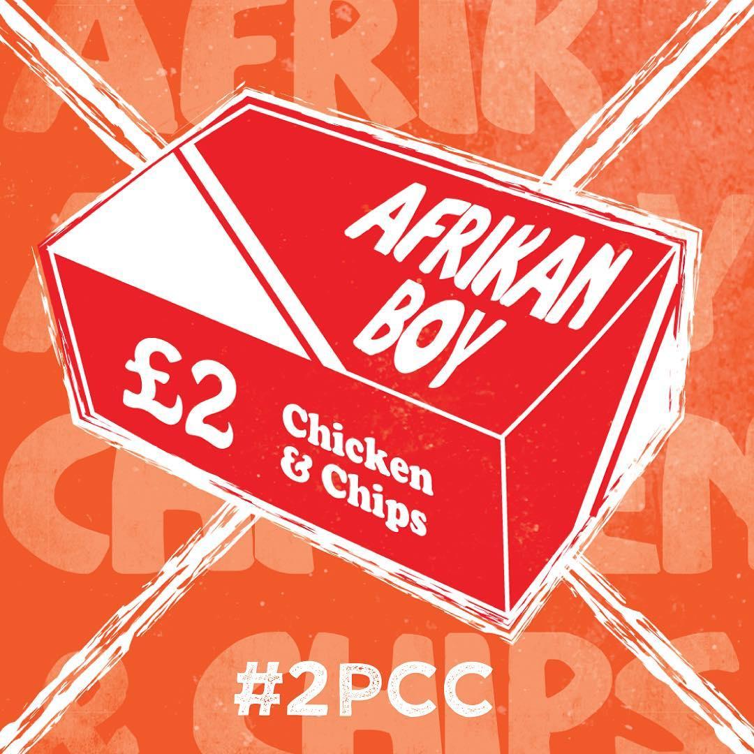 Afrikan Boy 14.08.2016ANDREW