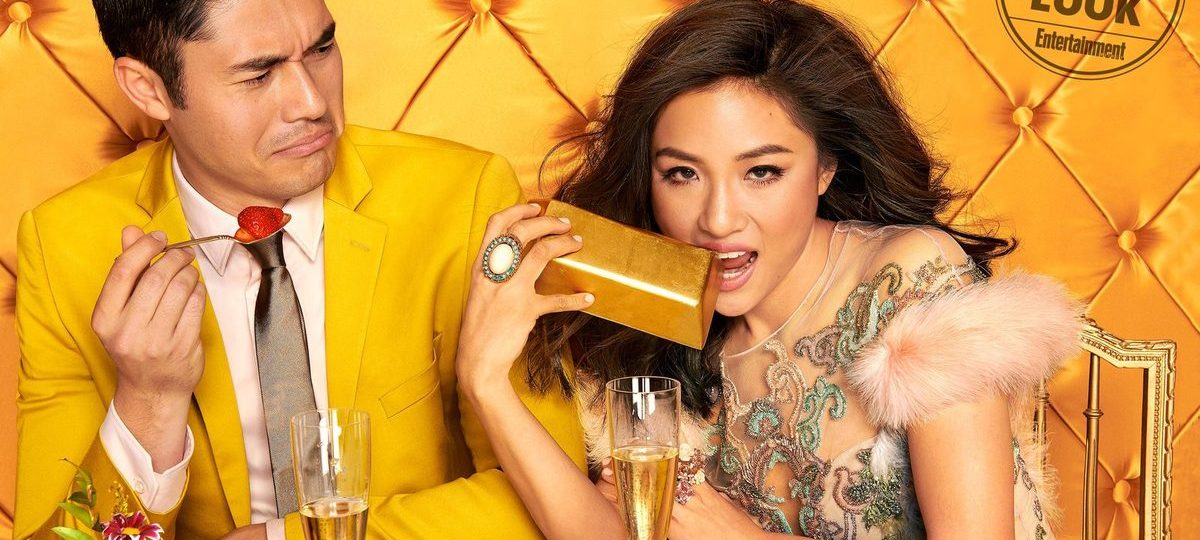 'Crazy Rich Asians' Will Turn Your View About Asian Movies Upside Down | Film Trailer