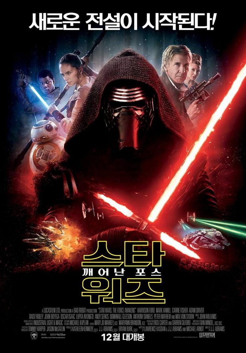 star-wars-7-force-awakens-poster-international